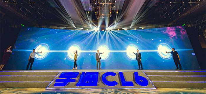 宇通CL6上市,为客运市场注入新的力量。
