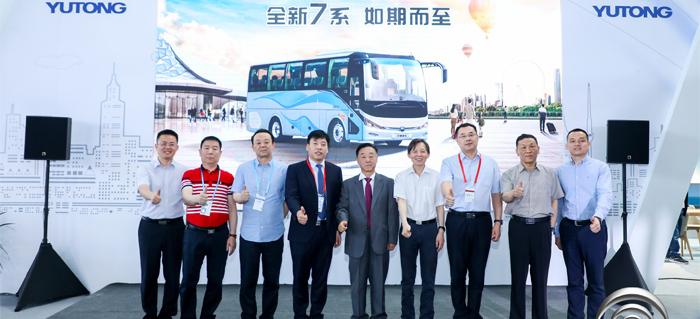 重磅发布自主研发打造的全新7系中型客车,创造价值新典范。