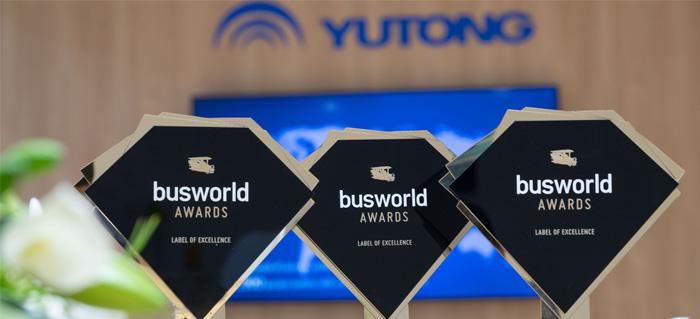 """在世界客车博览会上斩获Busworld三项大奖,发布""""宇通,为美好出行""""品牌主张。"""