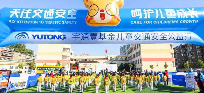 创行业之先河,联合壹基金发起儿童交通安全公益行活动,惠及十城上万名学生。