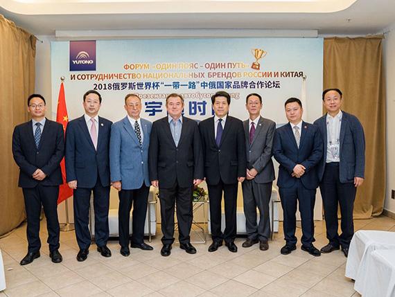 中国驻俄联邦大使李辉,俄联邦总统经济顾问格拉兹耶夫,俄羅斯中国总商会会长周立群等人出席宇通时间