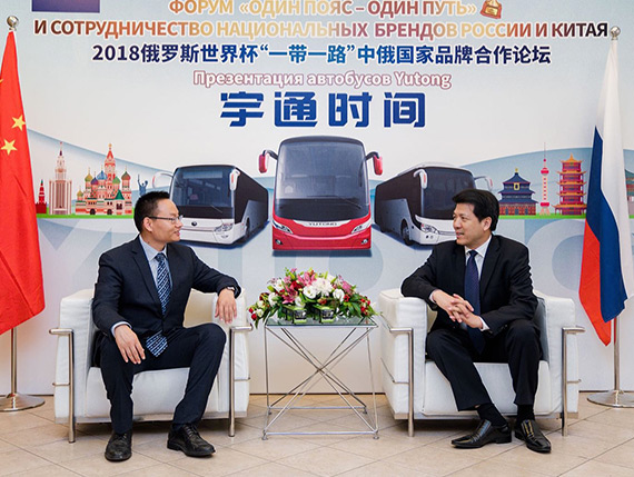 中国驻俄联邦大使李辉先生盛赞宇通模式