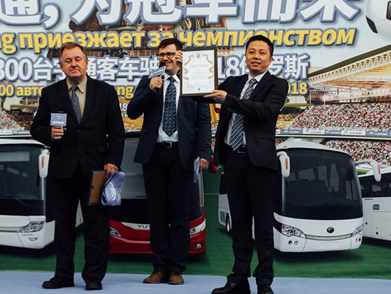 """圣彼得堡运输协会授予宇通""""最佳中国伙伴""""荣誉,列宁格勒州运输协会授予宇通""""最佳旅游巴士供应商""""荣誉,并期待双方在交通运输领域有更深入的合作。"""