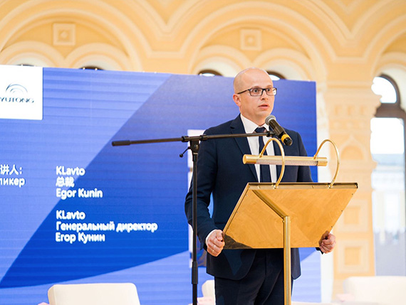 Llavto-总裁Egor-Kuin-在宇通时间上讲话