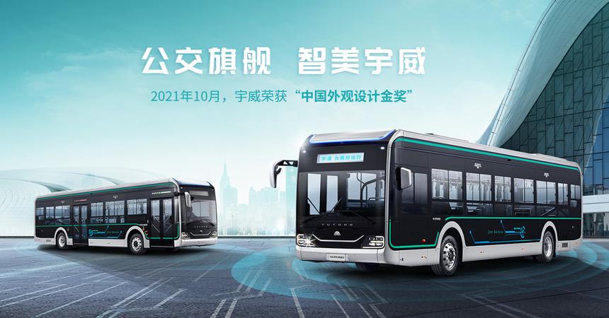 ZK6137H上市促销