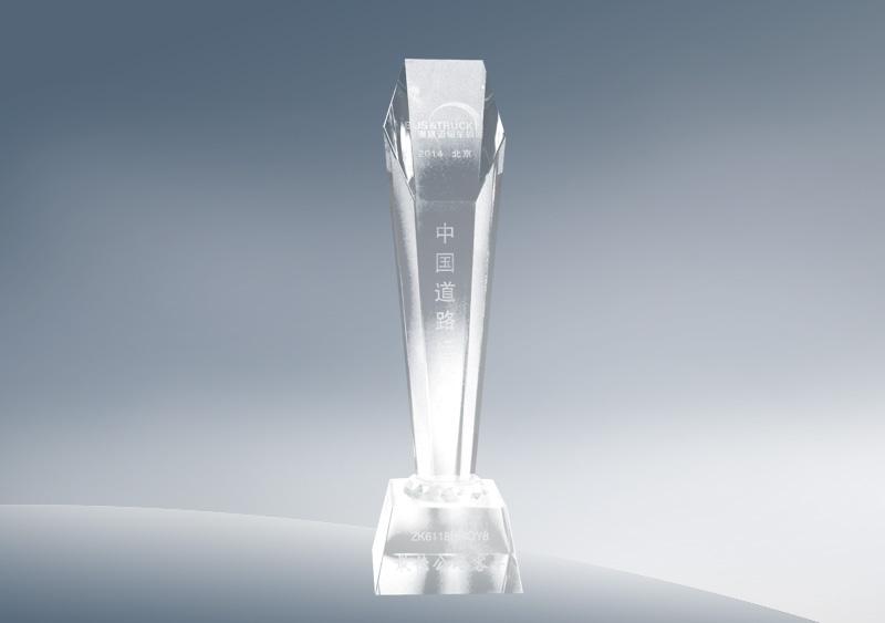 """ZK6118HNQY8型公路客車榮獲""""中國道路運輸杯""""2014年度最佳公路客車獎(獎杯)"""