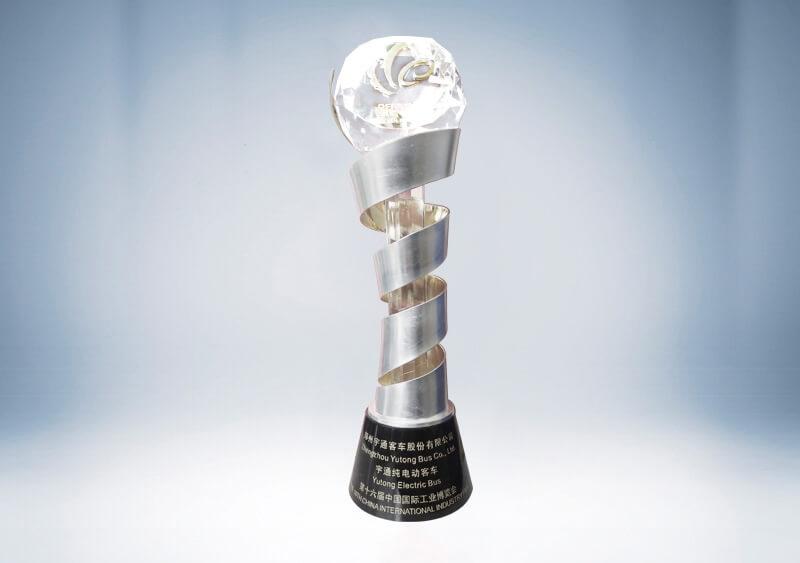 第十六屆中國國際工業博覽會銀獎