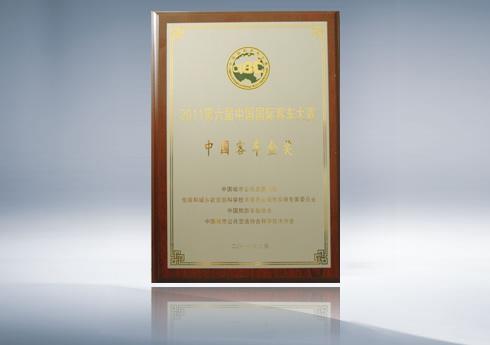2011年第六屆中國國際客車大賽中國客車金獎