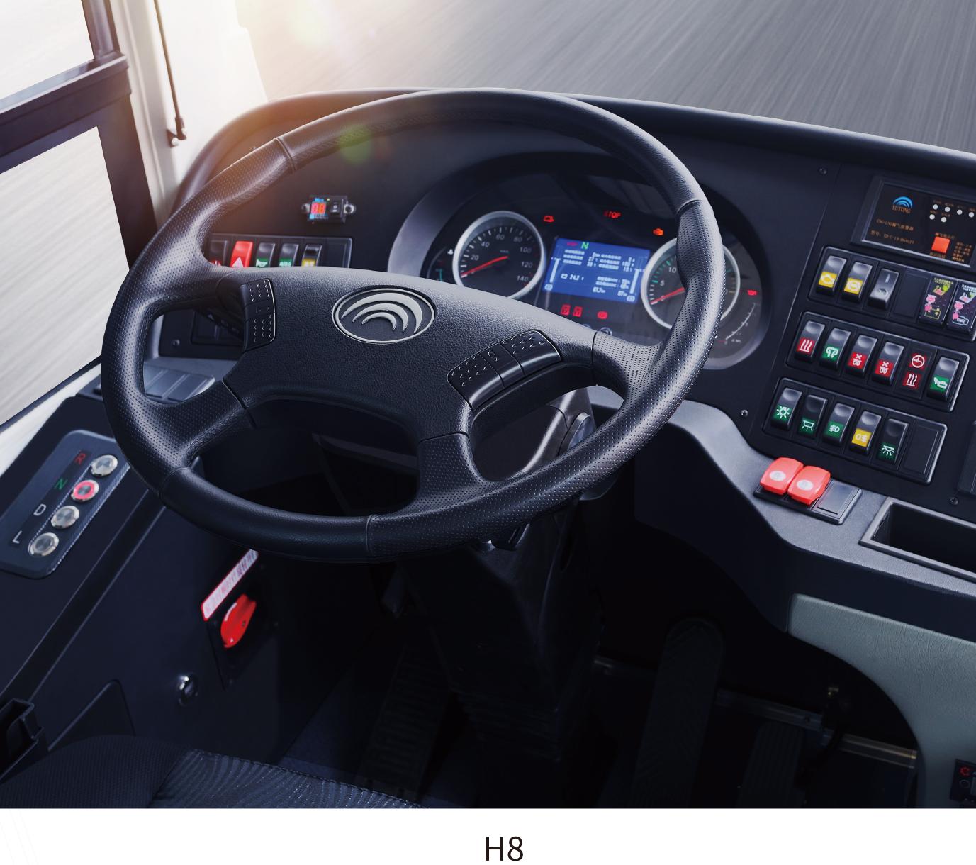 H8(插电式)