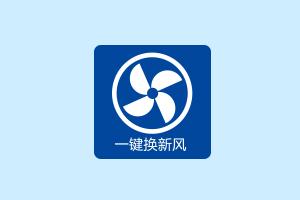 ZK6109H5 (国五柴油旅游版)