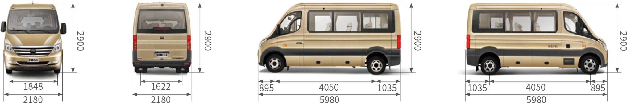 CL6新一代商旅客车