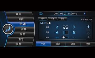 ZK6113HQB(11.3米双风挡)