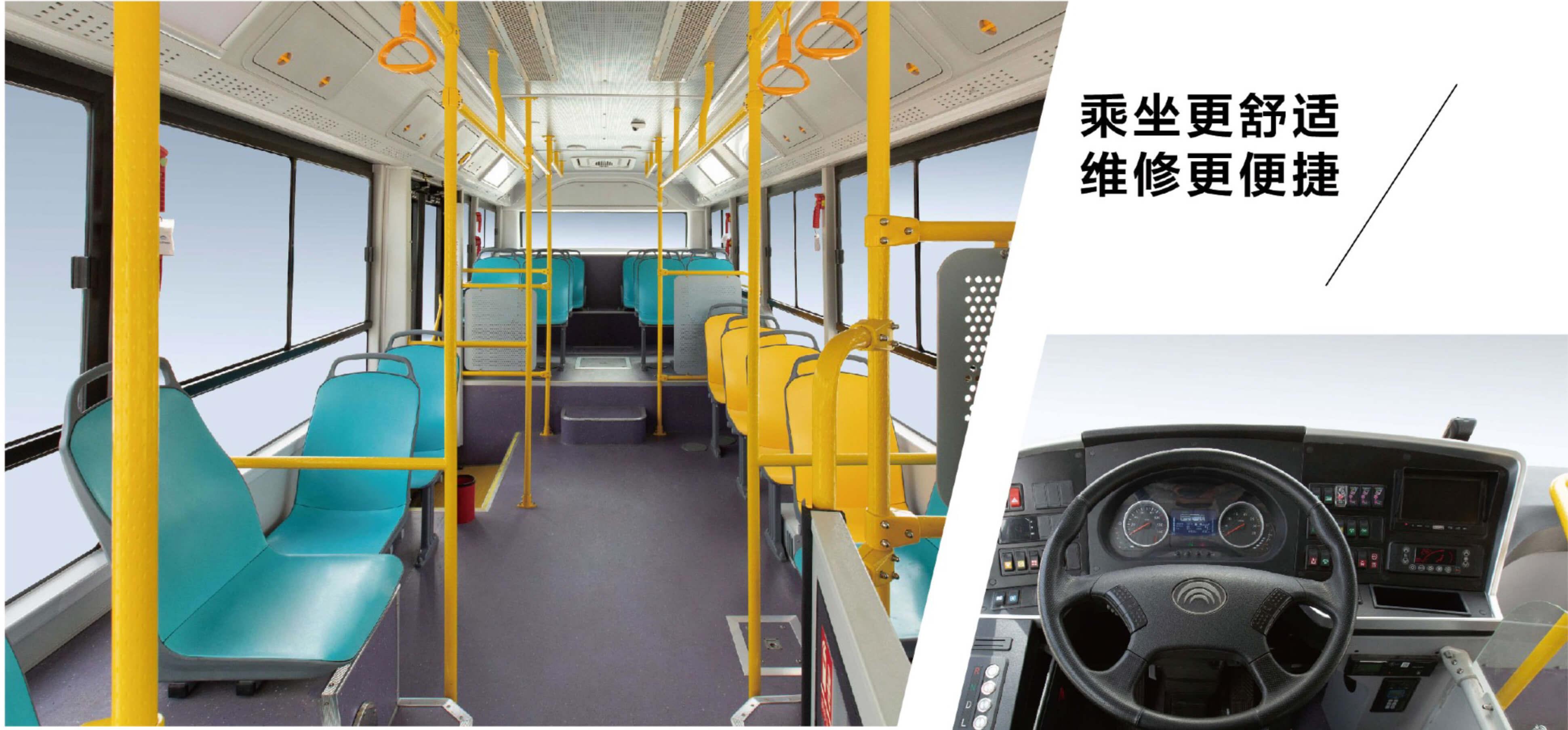 E12(公交新能源)