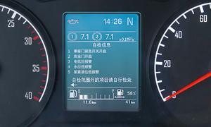ZK6875DX(3代国五柴油)