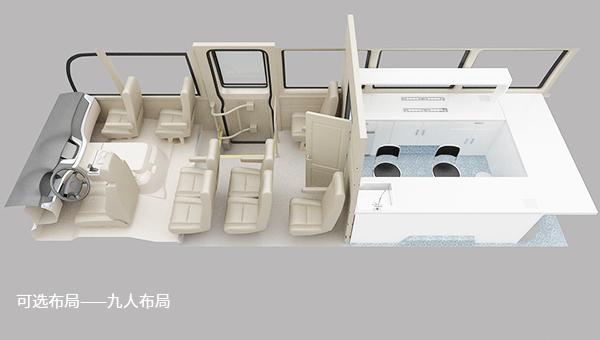 ZK5061XJC1(宇通T7)食品检测车