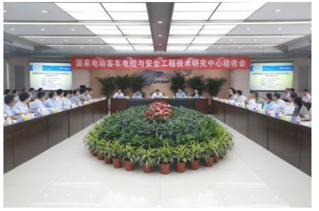 """技术创新引领未来,宇通客车""""工程中心""""获国家认可"""