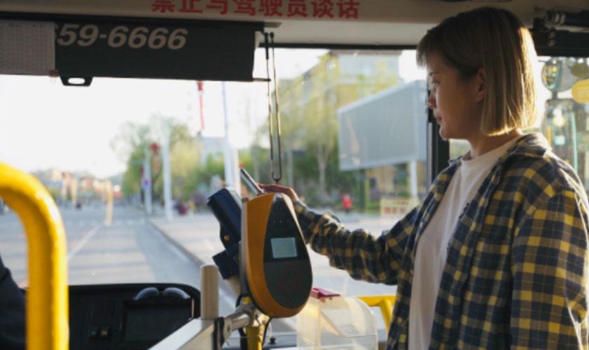 白山江源县公交:探索区域特色 打造绿色智慧出行