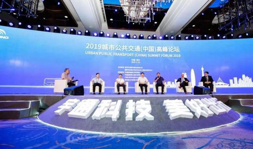 宇通客车新能源新造型高端公交产品发布会召开