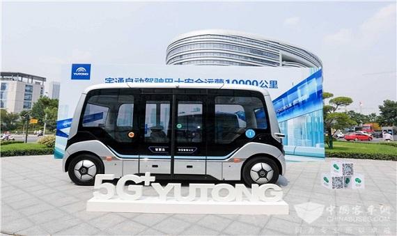 """移动5G实力""""助攻"""",郑东新区中原科技城自动驾驶公交试运行"""