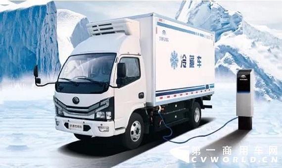 宇通纯电动冷藏车再下一城 冷链物流又添新力量