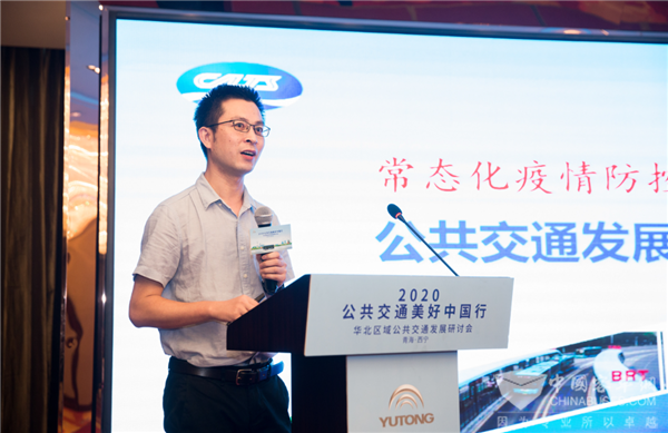 宇通2020公共交通美好中国行第二站走进西宁