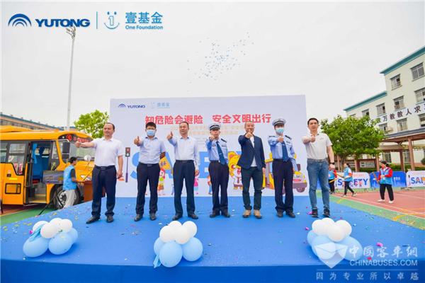 """传递爱的""""接力棒"""" 2021宇通&壹基金儿童交通安全公益行清远再出发"""