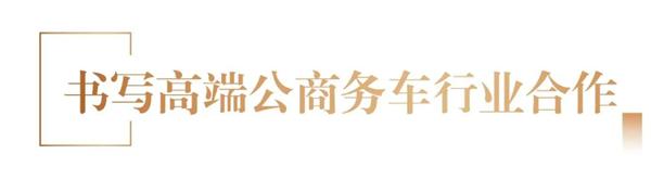 """庆祝建党百年 宇通T7全面助阵重庆打造""""红色之城"""""""