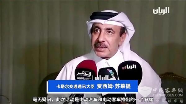 新华社:首批中国造卡塔尔世界杯专用电动客车亮相多哈