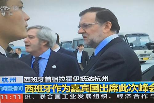 """G20峰会考验""""中国制造""""匠心 百辆澳门银河app官方下载T7圆满服务G20杭州峰会"""