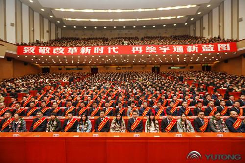 宇通集团实现销售收入485.18亿元