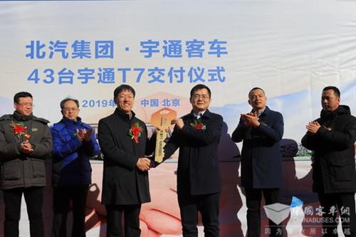 为全国两会通行服务,43台宇通T7客车交付北汽集团