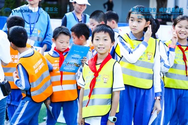 为孩子们做实事!儿童交通安全公益行将安全教育普及进行到底