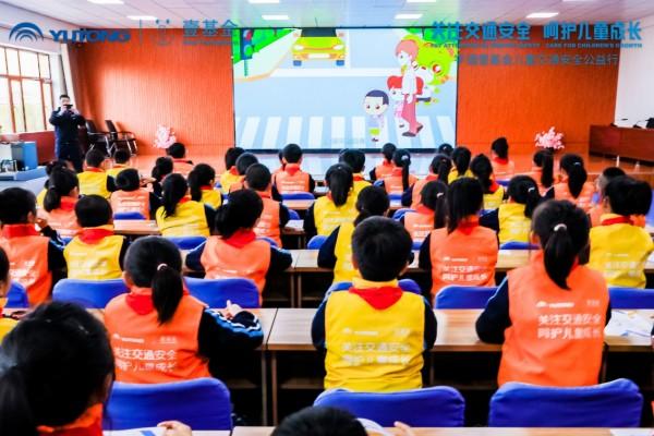 """皇冠体育:相伴 安全""""童""""行 2020儿童交通安全公益行走进肇东"""