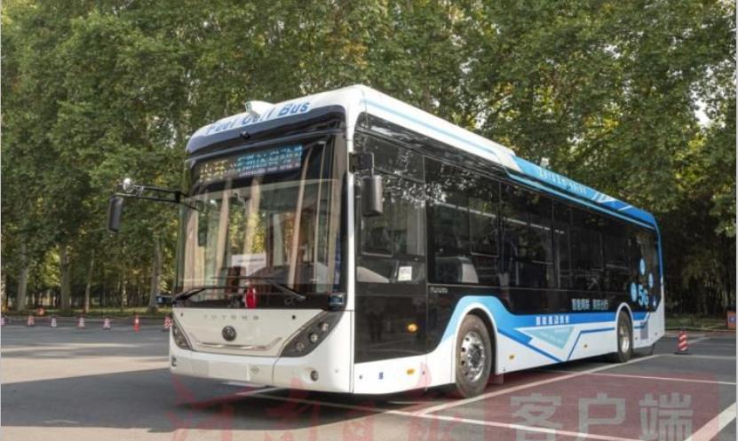 皇冠体育:自动驾驶氢燃料客车亮相 2020中国(郑州)产业转移系列对接会