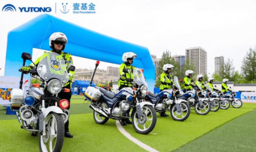 宇通壹基金儿童交通安全公益行走进兰州