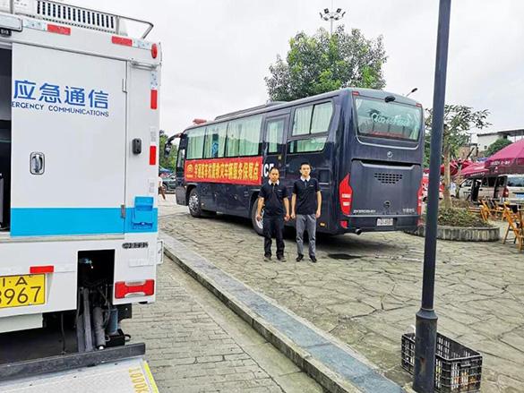 宜宾地震牵动众人心!宇通第一时间启动应急机制支援震区