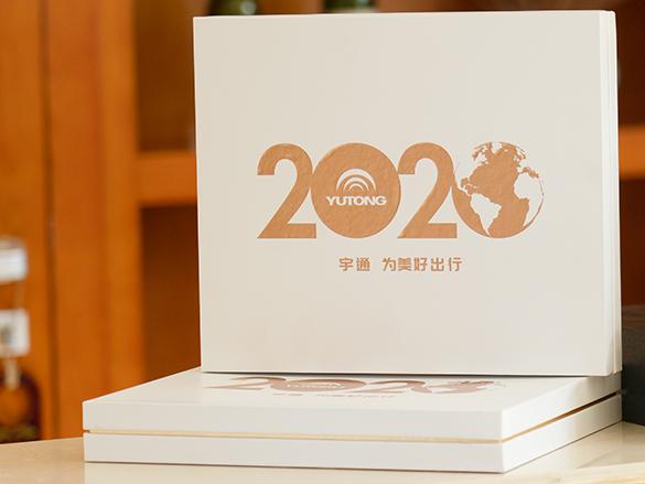 扫最新娱乐送彩金68元台历,送2020年新年红包!