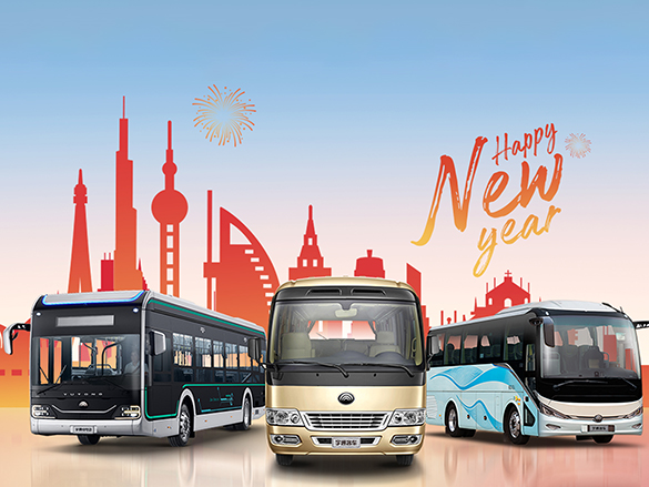 宇通集团董事长汤玉祥2020新年贺词:携手同行,共创美好未来!