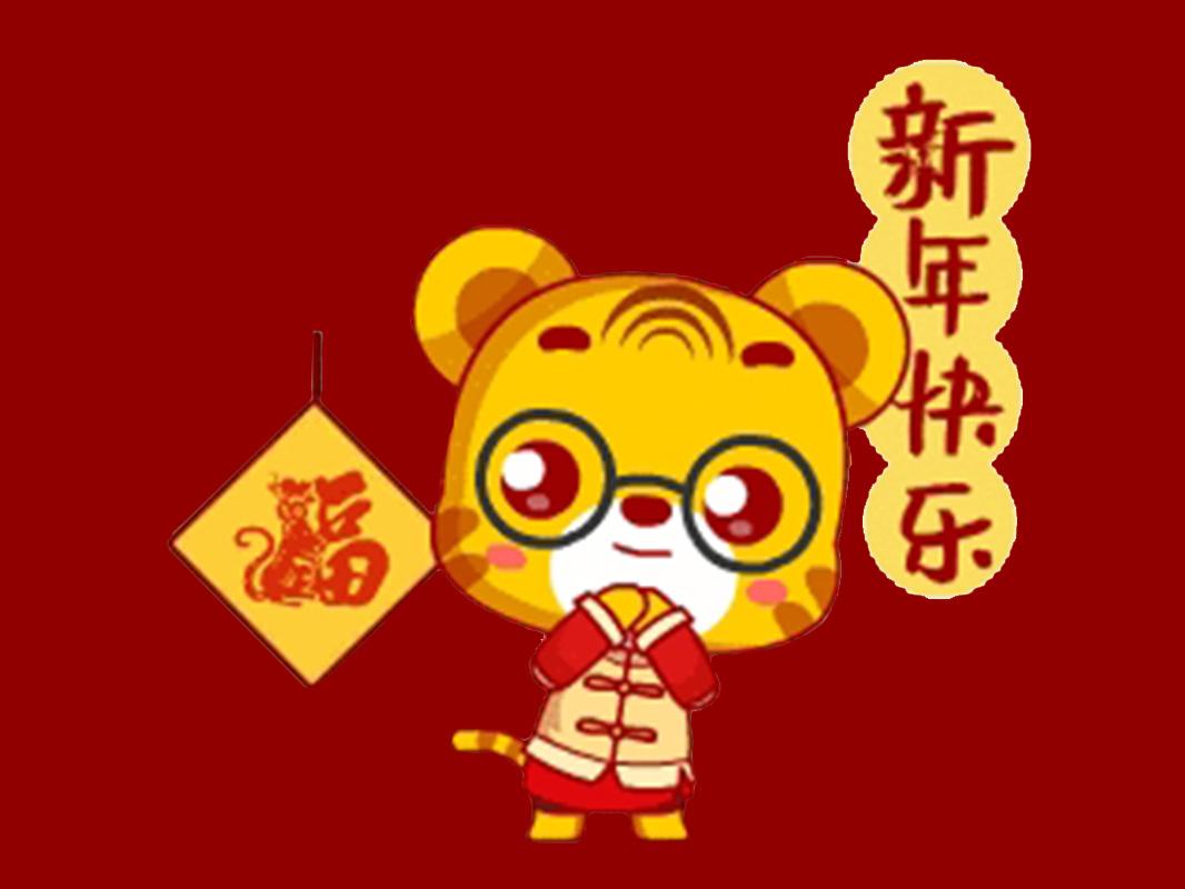 Carry全场的宇小虎表情包来了,春节斗图必备!