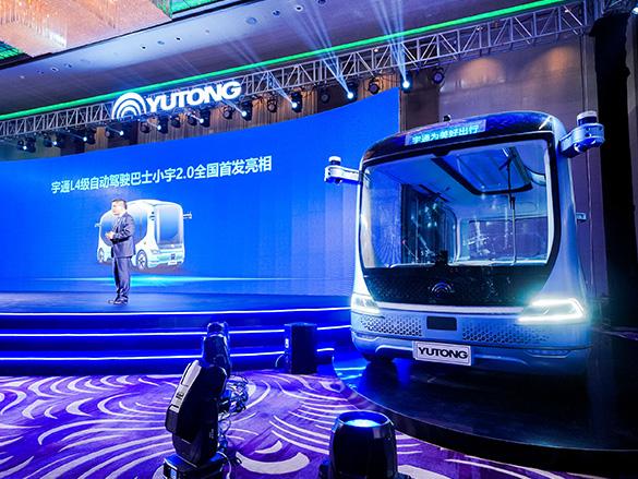 亚新体育app官网发布智慧出行整体解决方案,自动驾驶巴士小宇2.0惊艳亮相