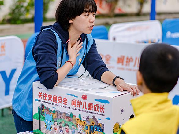 「不一样的公益行」志愿者篇:孩子的笑脸,让我停不下来!