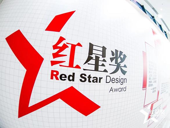 """设计界的奥斯卡!宇通U12荣获""""2020中国设计红星奖"""""""
