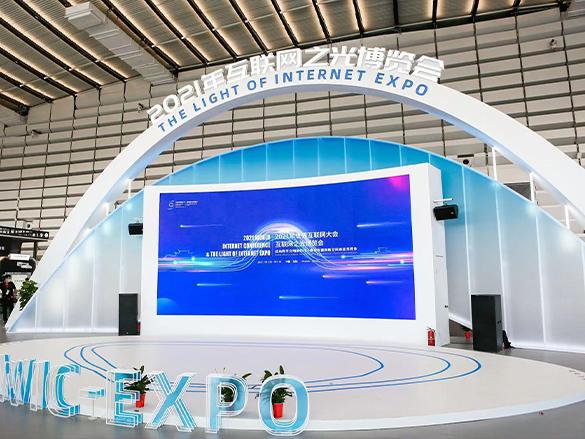 2021世界互联网大会,宇通公布5G智慧交通最新进展