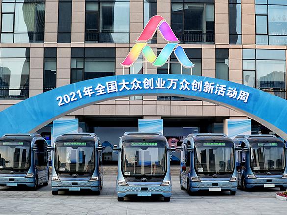 """2021""""双创周""""小宇2.0担纲服务用车重任,打造创新""""王牌"""""""