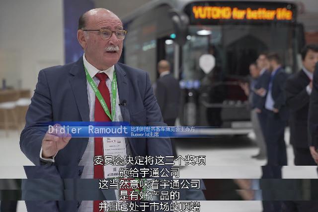 一部纪录片告诉你,发达的北欧国家为何青睐中国制造?
