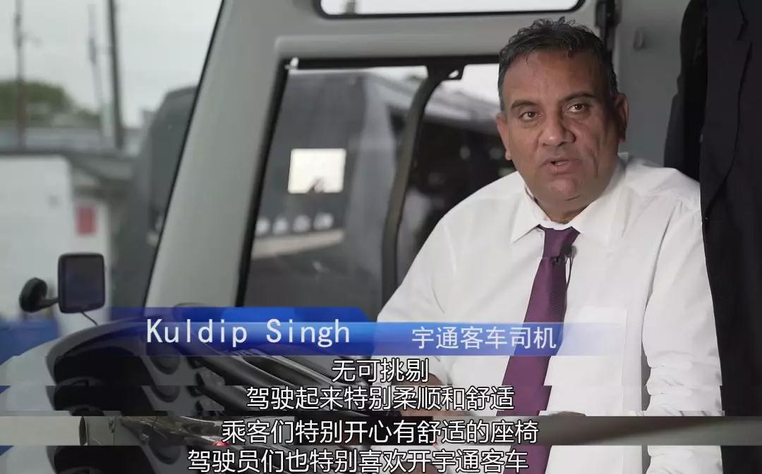 美好出行系列 中国客车在英国的逆袭之路