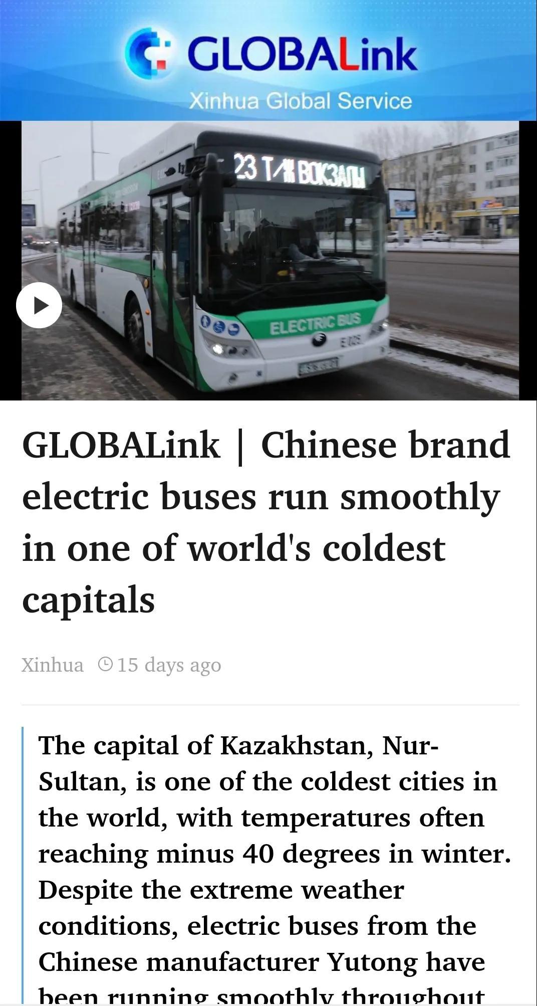 新华社报道:宇通移动医疗车打通哈萨克斯坦偏远农村漫漫看病路
