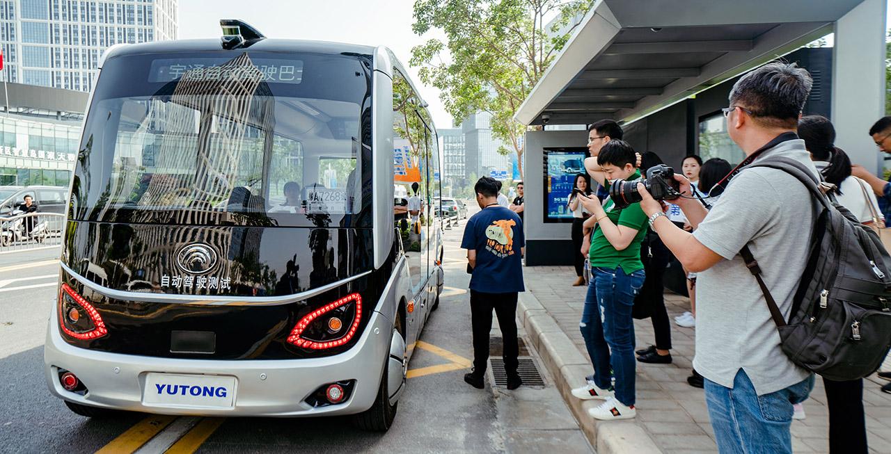 宇通L4级自动驾驶巴士开放公交线路试运行
