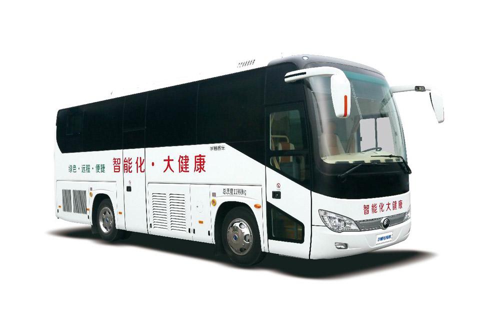 ZK5126XYL5(体检车) 9米体检车