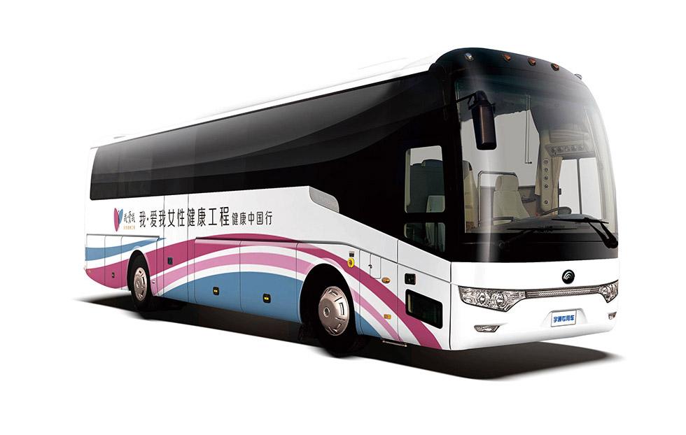 ZK5180XYL5(妇科体检车) 12米妇科体检车